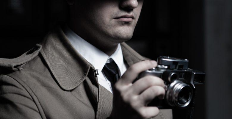 частное детективное агентство самбор