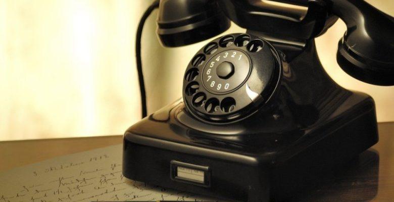 поиск информации по номеру телефона Львов и львовская область