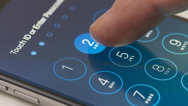 Защта от взлома пароля